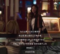 """《浪漫的体质》安宰弘再饰""""佛系好哥哥"""" 热爱生活就是懂得浪漫"""