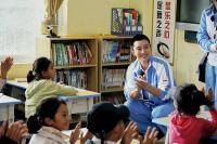 《极限挑战宝藏行》抵达彝族自治县 郭京飞带当地孩子看病传递爱